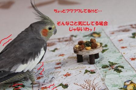 食べたい一心!