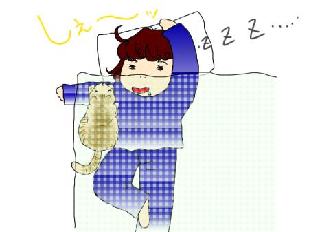さくらと寝る