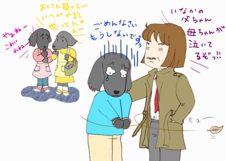 あさひと柿4