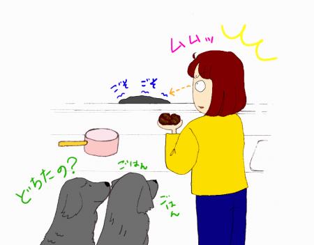 あさひと柿3