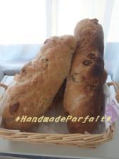 いちじくくるみライ麦パン