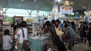 2011空港夏1