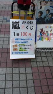 宇部雑貨展2-3