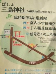 DSCF7522.jpg