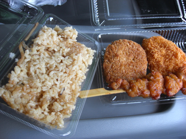 本日の昼ご飯♪