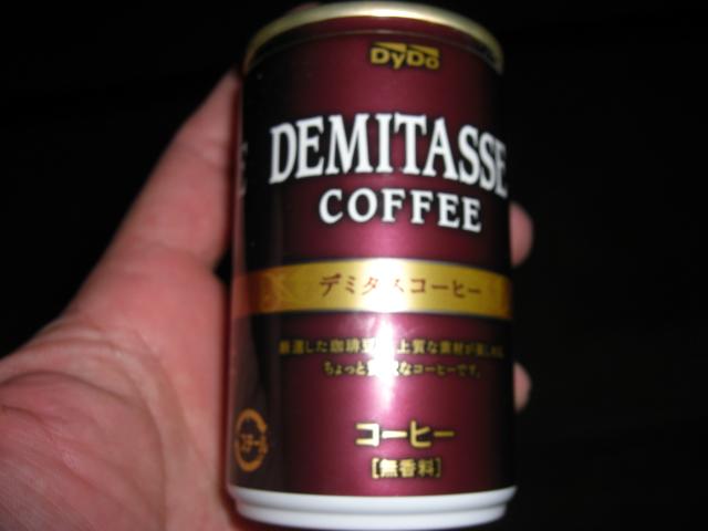 デミタス♪