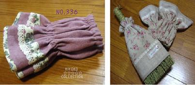 kiyoko11101.jpg
