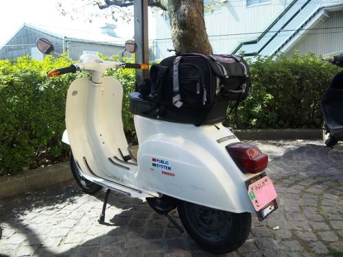 SH380001 (Custom)