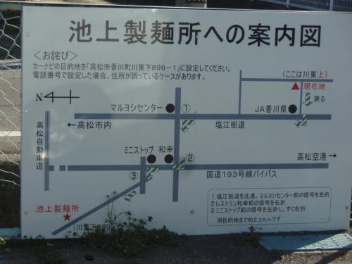 20100207-11.jpg