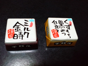 ryo-tirol2.jpg