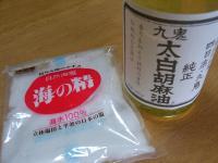 食べるラー油2