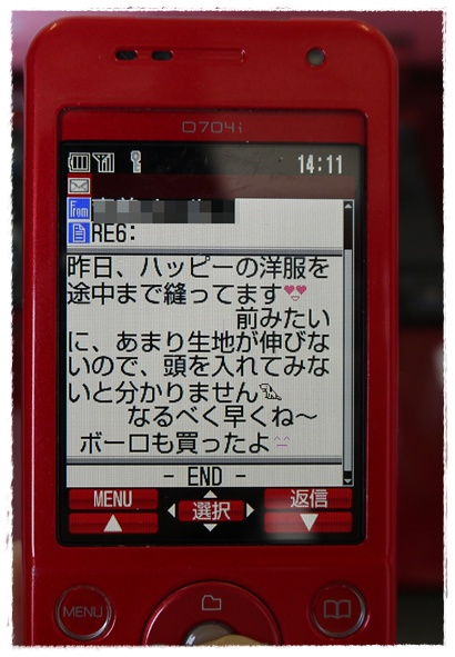 P1020535_20120314141458.jpg