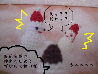 雪だるま5