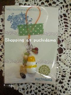 shopping at puchidama