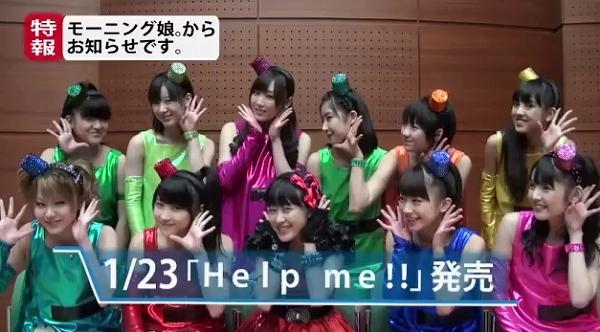 20121212_004_特報youtube_w600