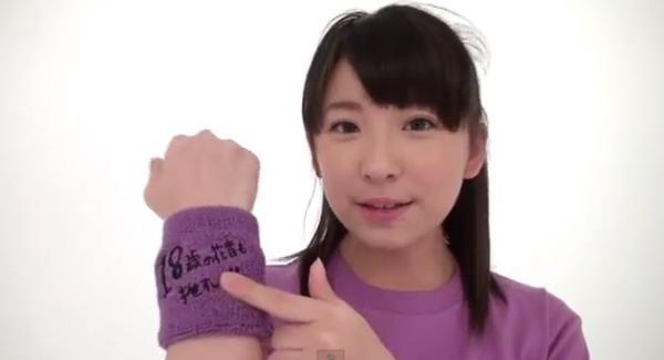 fukuda_kanon069.jpg