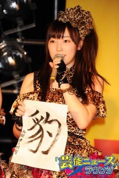 fukumura_mizuki_360.jpg