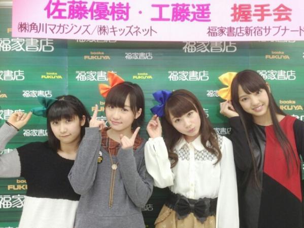 iikubo_haruna_067.jpg