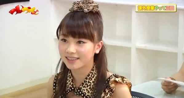 isida_ayumi_178.jpg