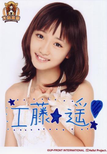 kudou_haruka_010_20130128120815.jpg