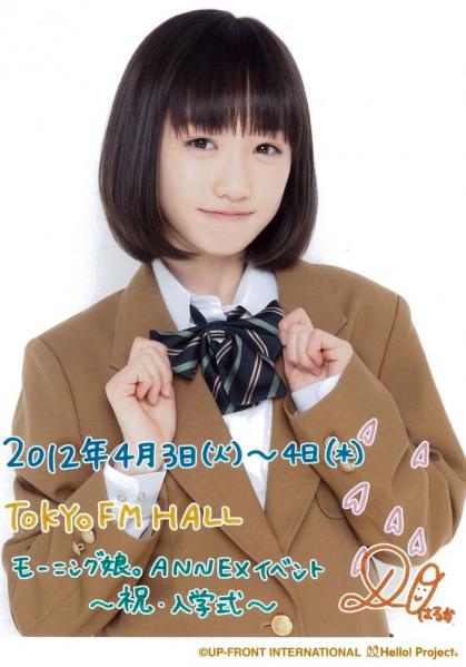 kudou_haruka_035.jpg