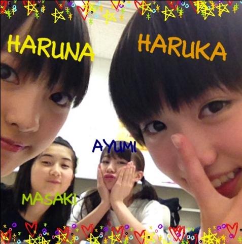 kudou_haruka_043.png