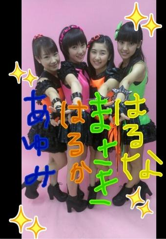 kudou_haruka_049.png