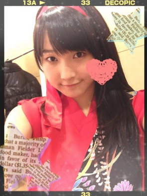 sayashi_riho_328.png