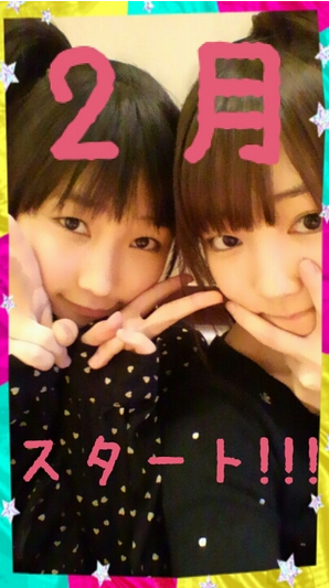 sayashi_riho_330.png