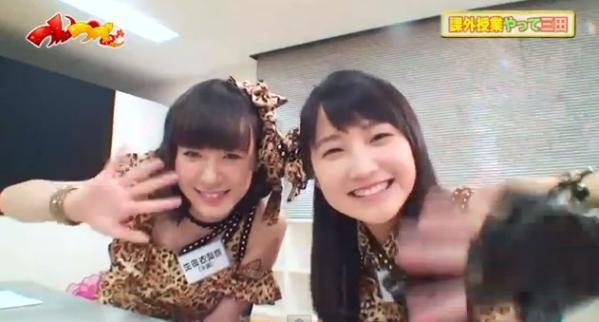 sayashi_riho_372.jpg
