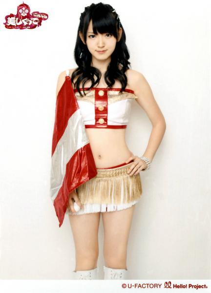 suzuki_airi_015_20130131130405.jpg