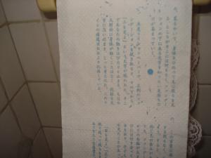 DSC00656_convert_20091212145401.jpg
