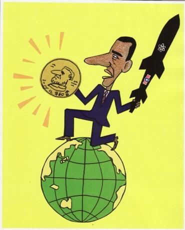 世界平和のために戦うオバマ大統領の盾と矛