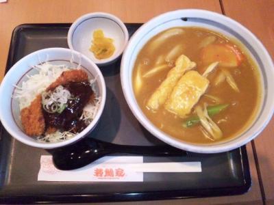 130717若鯱家イオン尼崎店カレーうどんセット960円ミニ味噌カツ丼