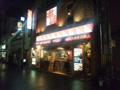 130724串鳥虎屋横丁店外観