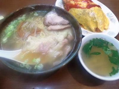 130809大養軒ワンタン麺500円