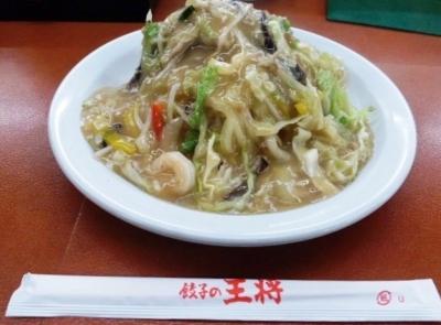 131018王将膳所店皿うどんフェア420円