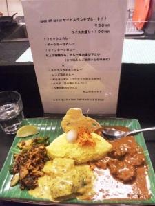 131028Spec of spiceフィッシュカレー950円