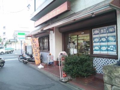 131109ハイライト食堂御池店メニュー看板