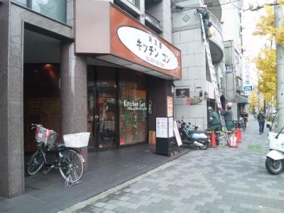 131209キッチン・ゴン 御所東店外観
