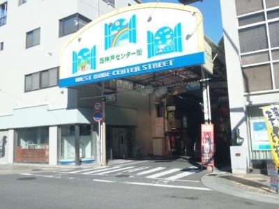 131212ゆき商店街