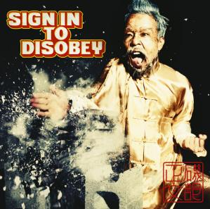 SIGN IN TO DISOBEY_TFCC86333