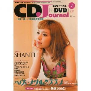 CDJ_20100619130118.jpg