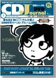 cdj201002.jpg