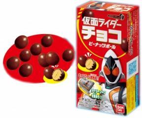 仮面ライダーチョコピーナッツボール(仮面ライダーフォーゼ)