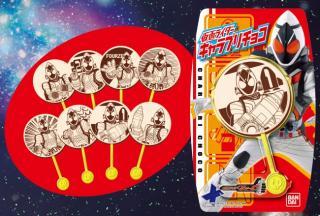 仮面ライダーキャラプリチョコ(仮面ライダーフォーゼ)