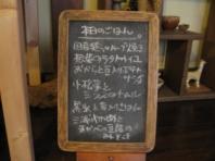 Cafe・Starメニュー