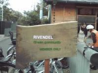 RIVENDEL1.jpg