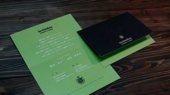 ブラック&グリーンのシックな招待状
