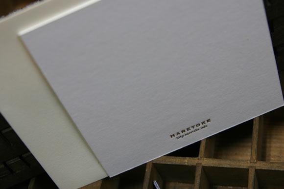 活版印刷の結婚報告カード
